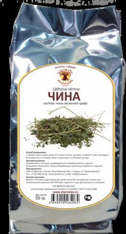 Чина весенняя (трава, 50 гр) (Старослав)