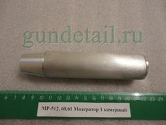 Модератор МР512