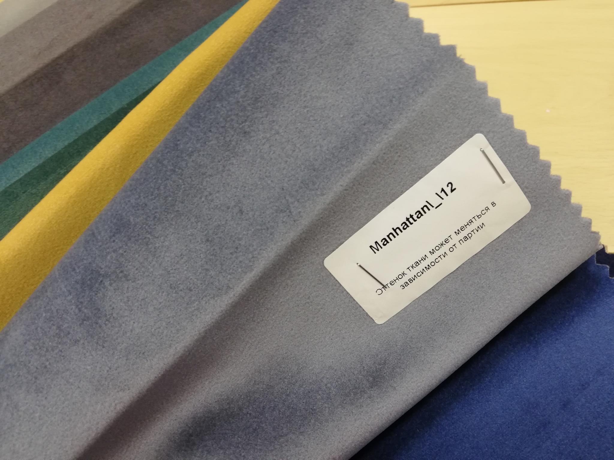 Купить ткань manhattan тюмень мебельные ткани купить