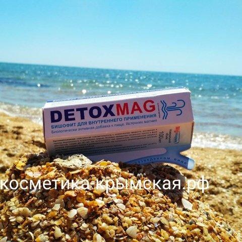 Бишофит питьевой «DetoxMag Детоксмаг»™Полтавский бишофит
