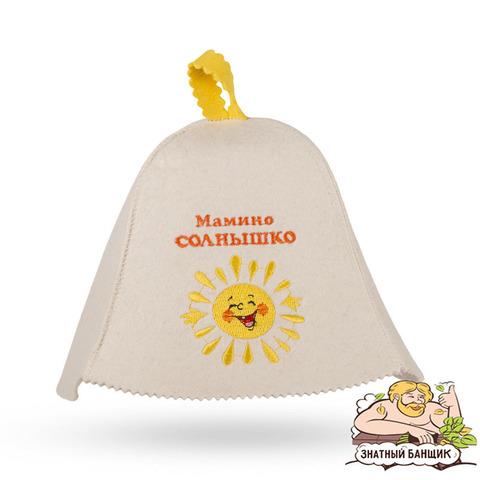 Детская шапка для бани Мамино солнышко