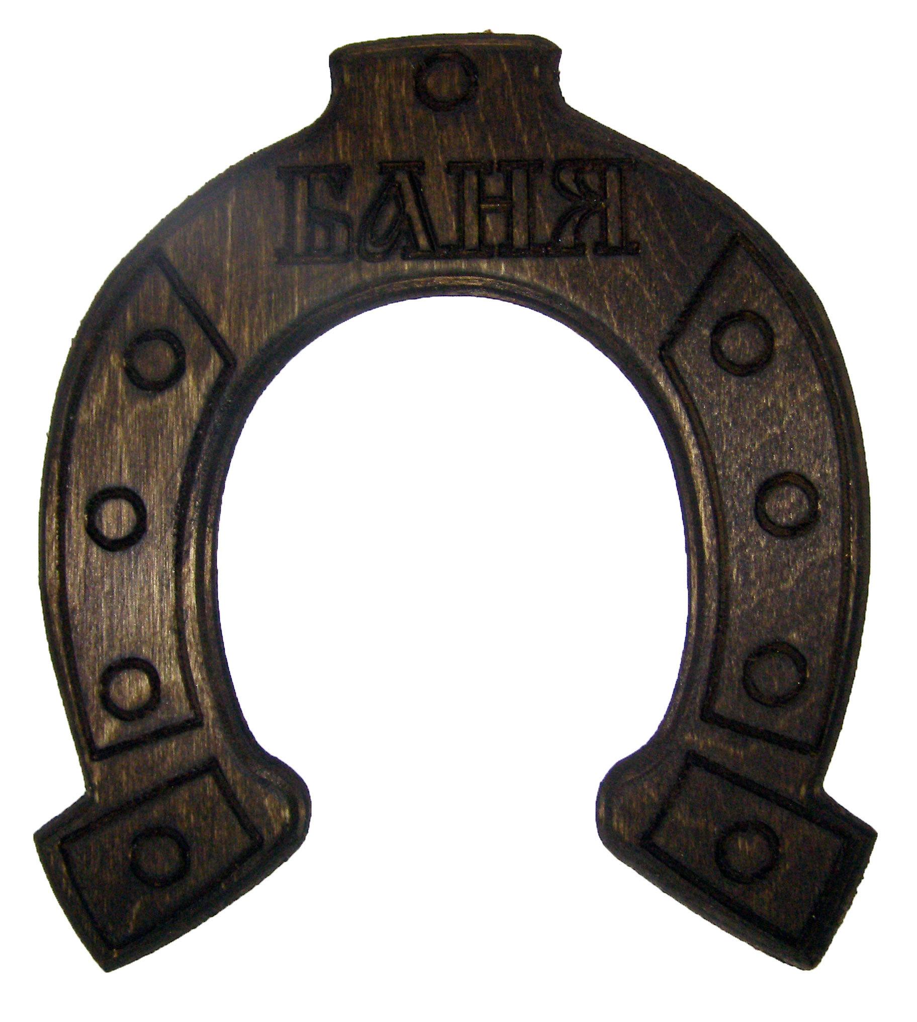 Табличка для ьани
