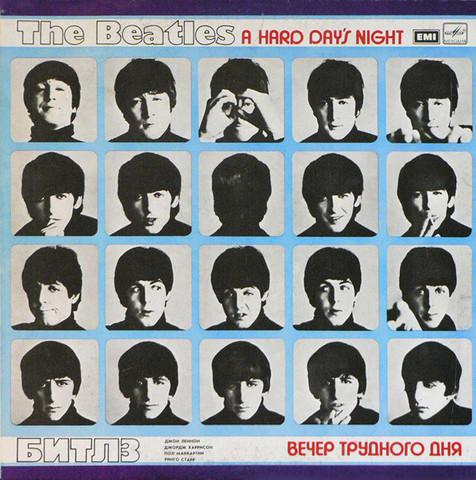 Виниловая пластинка. The Beatles 