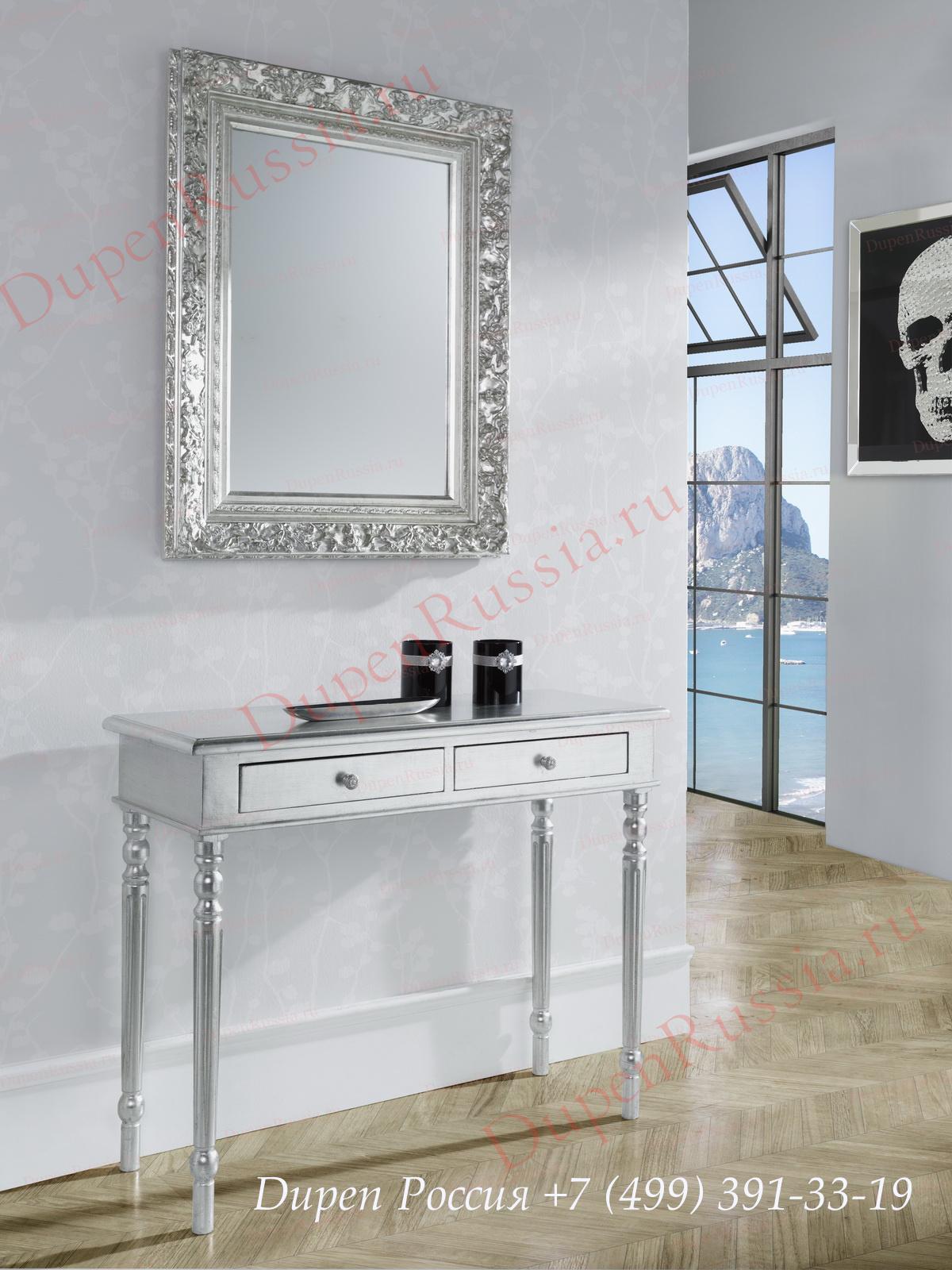 Зеркало DUPEN (Дюпен) E-201, консоль DUPEN K60