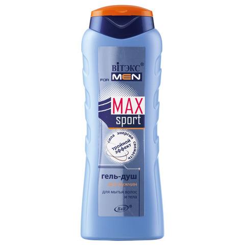 Гель-душ для мытья волос и тела для мужчин «Тройной эффект» , 400 мл ( MAXsport )
