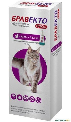 Бравекто Плюс капли для кошек 6,25-12,5 кг. 1 пип.