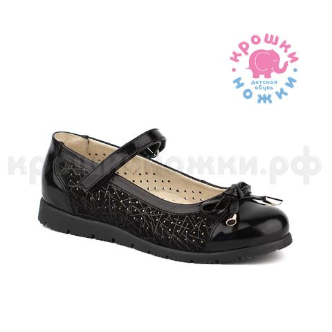 Туфли Шаговита, цвет черный, материал кожа нат (ТОК Урал)