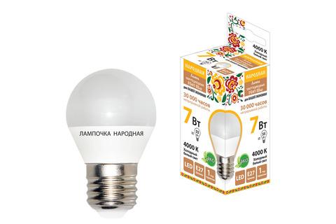 Лампа светодиодная FG45-7 Вт-230 В-4000 К–E27 Народная
