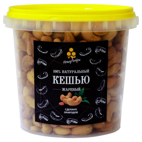 Кешью жареный HoneyForYou, 600 грамм