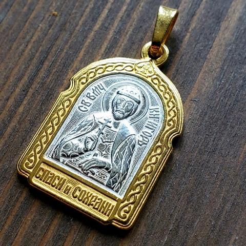 Нательная именная икона святой Игорь с позолотой кулон медальон с молитвой
