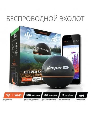 Беспроводной эхолот DEEPER SONAR PRO+ (WI-FI, GPS)