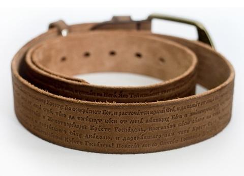 """Belt """"Brest"""""""