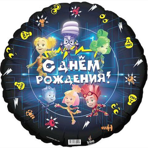Воздушный шар круг черный