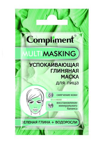 Compliment Саше MULTIMASKING УСПОКАИВАЮЩАЯ ГЛИНЯНАЯ МАСКА для лица с зеленой глиной и водорослями