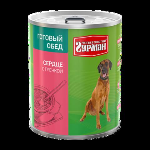 Четвероногий Гурман Готовый обед Консервы для собак с сердцем и гречкой