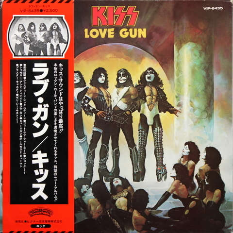 Kiss / Love Gun (LP)