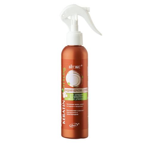 Витекс Keratin STYLing Жидкий спрей для укладки и выпрямления волос утюжками 200мл