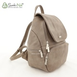 Сумка Саломея 502 итальянский трюфель (рюкзак)