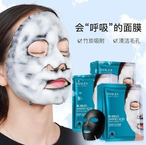 Хит продаж! Очищающая пузырьковая маска на тканевой основе с углем Images Bubbles Amino Acid Mask, 25 гр