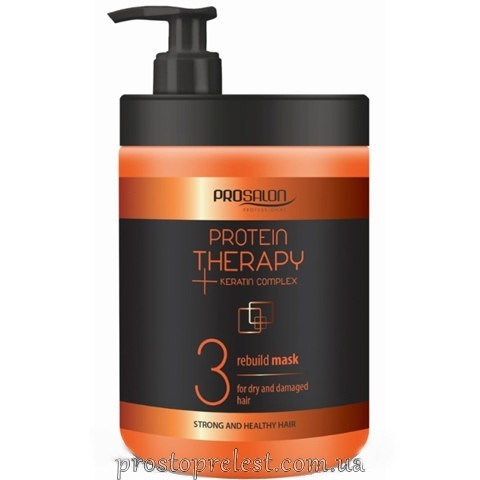 Prosalon Protein Therapy Rebuild Mask - Маска з протеїнами для волосся