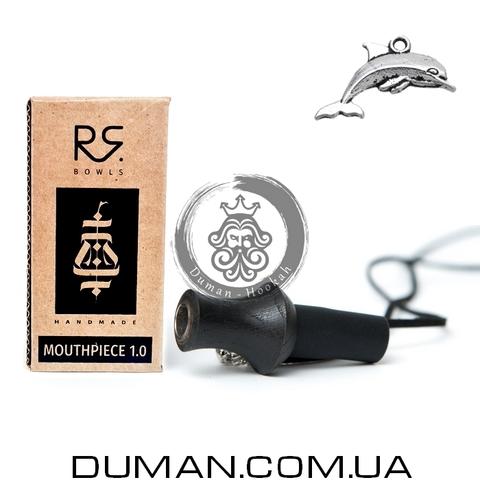 Персональный мундштук RS Bowls Black для кальяна |Дельфин