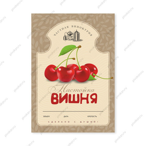 "Этикетки ""Настойка вишня"", 50 шт"