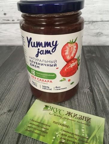 Фрукт. Джем Клубничный  Yummy jam 350мл б/сах б/глю низкокал