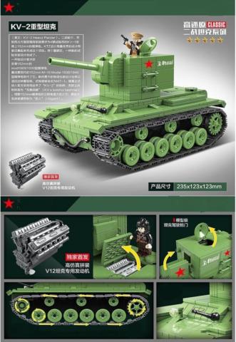 Конструктор Танки Второй Мировой войны Советский Танк КВ-2