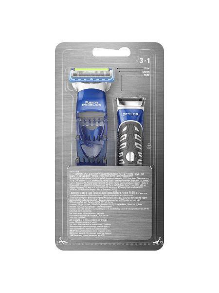 Универсальная бритва-стайлер для бороды Gillette Styler 3 в 1, GILLETTE
