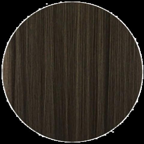 Lebel Materia Grey СВ-5 (светлый шатен холодный) - Перманентная краска для седых волос