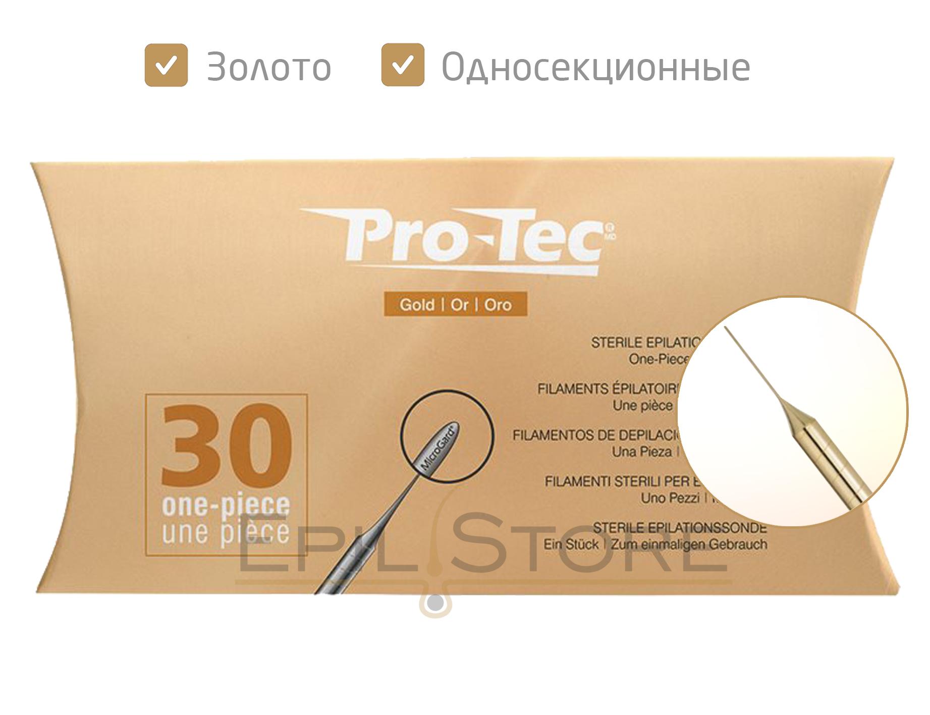 Pro-Tec Gold - золотые односекционные иглы (зонды), 30 штук