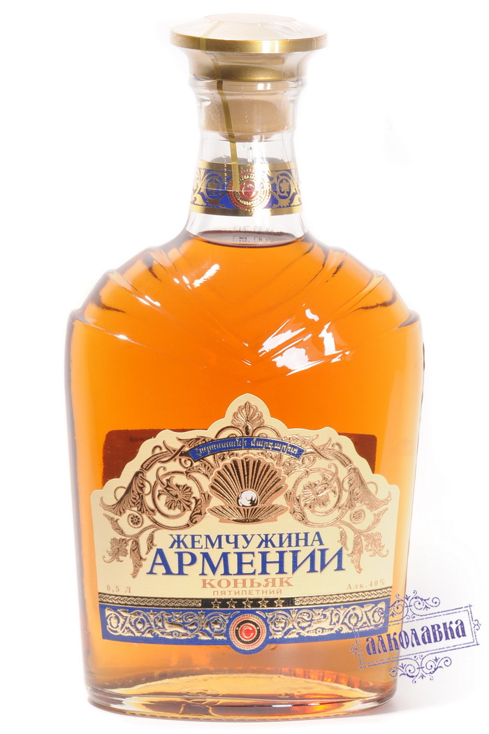 Коньяк Жемчужина Армении пятилетний 0,5л. 40%