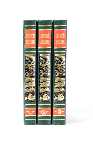 Есенин С. Собрание сочинений  (в 3-х томах)