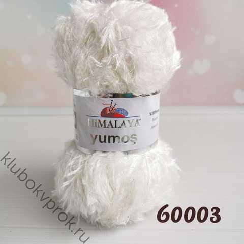 HIMALAYA YUMOS 60003, Молочный