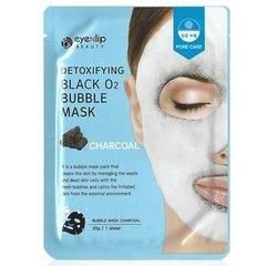 Purederm - Кислородная маска с черным углем