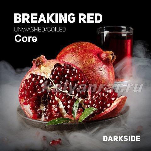 Darkside Core Гранат