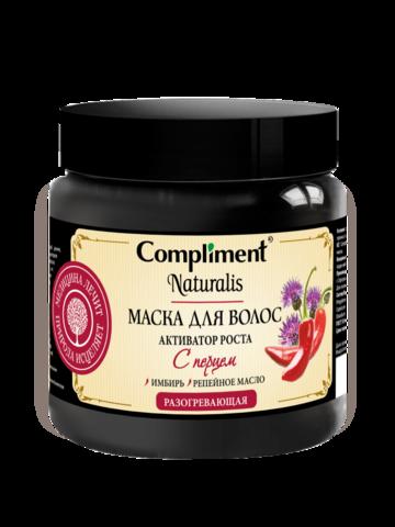 Compliment Naturalis Маска для волос с перцем Активатор роста