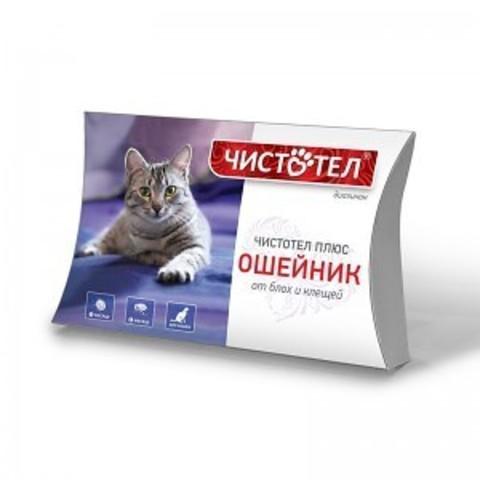 Чистотел Плюс Супер для кошек