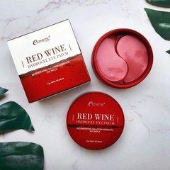 Гидрогелевые патчи д/ глаз Красное вино ESTHETIC HOUSE Red Wine Hydrogel Eye Patch