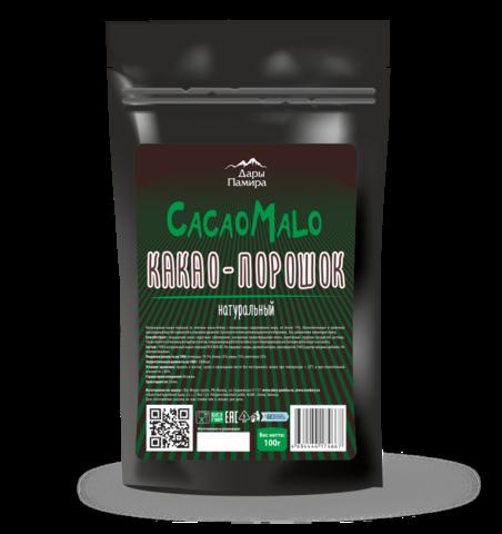 Какао-порошок натуральный, 100 / 200 г