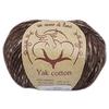 Yak cotton 199004 (коричневый меланж)
