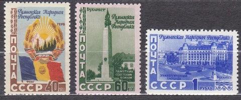 1952 № 1600-2 **MNH