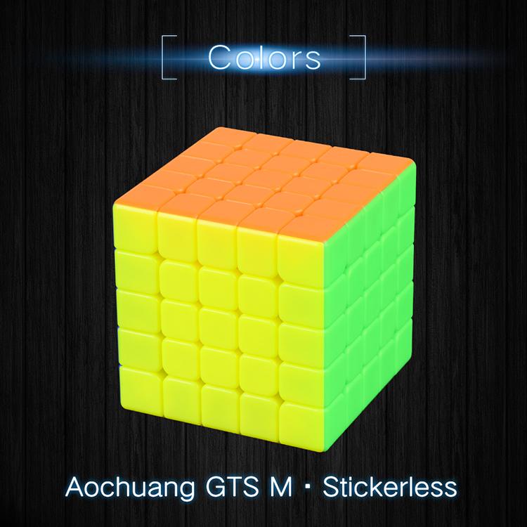 Moyu Aochuang GTS5M 5X5 Cube без наліпок