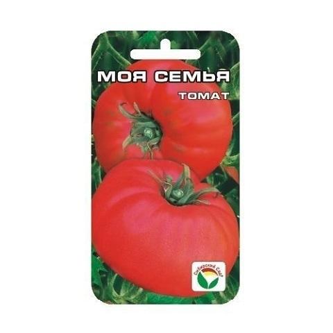 Моя Семья 20шт томат (Сиб Сад)