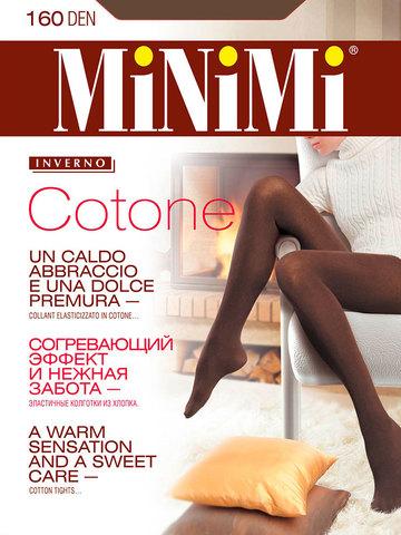 Колготки Cotone 160 XL Minimi
