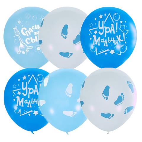 Воздушные шары спасибо за сына