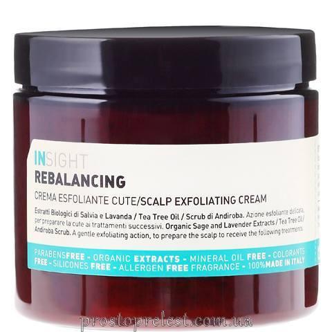 Insight Rebalancing Scalp Exfoliating Cream - Крем-пілінг для шкіри голови