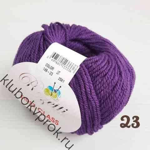 ROZETTI  FIRST CLASS 149-23, Темный фиолетовый