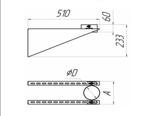Кронштейн-хомут L500 с регулировкой, Ø80 мм