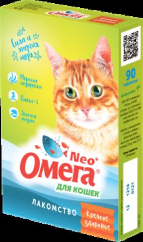 Омега Neo+  Крепкое здоровье для кошек 90 таб.